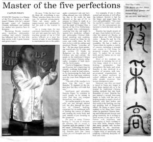Master of the five perfections